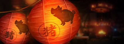 Celebrate Lunar New Year 2019